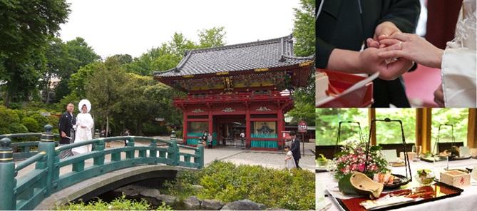 ศาลเจ้าเนซุ (Nezu Shrine: 根津神社)