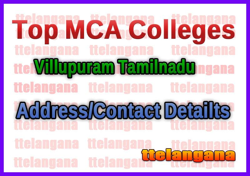 Top MCA Colleges in Villupuram Tamilnadu