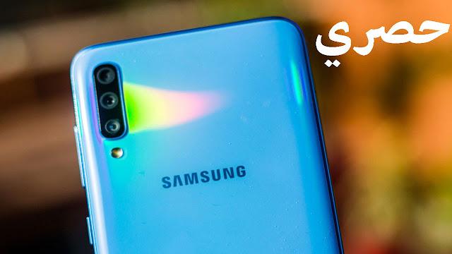 تعرف على سعر و مواصفات هاتف سامسونغ Samsung Galaxy A70s
