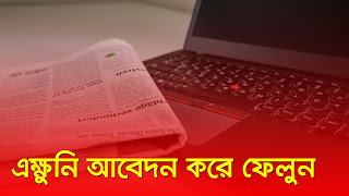 Kothakoli, kotha koli, katha koli, kathakoli, west bengal job, west bengal, govt job, west bengal ssc ldc, west bengal ssc clark, west bengal group d recruitment board, west bengal govt job, govt jobs, central govt job, west bengal group d 6000, west bengal ssc syllabus, west bengal ssc news, west bengal ssc ldc result, wb govt job, west bengal ssc result 2018, west bengal govt, west bengal government job, govt job in sep 2018, latest govt jobs, latest govt jobs 2018, job, govt jobs 2018, assam govt job, top 10 govt job, govt jobs after 12th, latest govt job, odisha govt job, govt job reality, latest job, 10th pass govt job, reality of govt job, govt job and we dimpu, govt job dimpu baruah, govt job preparation, 12th pass govt job 2018, 10th pass govt job 2018, govt job september 2018
