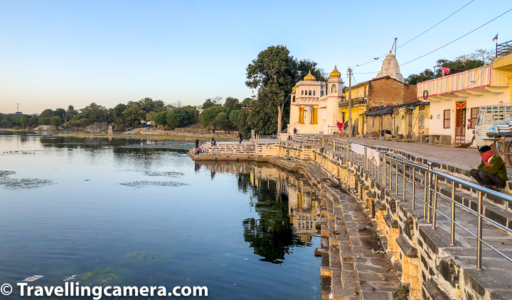 Let's first know about what is Hameripal Lake, where it's located and why it's one of the popular tourist spot around Kumbalgarh.   This lake was built by Rana Hammir Pal and hence the lake is known as Hammeripal lake in Kumbalgarh region of Rajasthan. Above photograph shows the lake, it's ghats and a temple on other edge. There are few houses close to the lake and there is also a temple no other side of the lake.   Related Blogpost - Ranakpur Jain Temple in Pali District of Rajasthan || Gorgeous Architecture Inspired by a Divine Vision