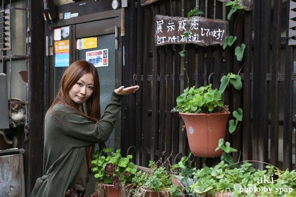 「堺打刃物」 藤井刃物製作所 <堺市堺区>