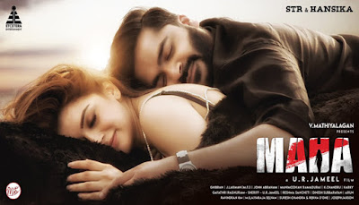 Romanti-Poster-from-Simbu-and-Hansika-Maha-Movie-Andhra-Talkies