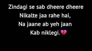 shayaris in hindi, hindi shayari sad, hindi shayari collection, hindi shayari dosti, hindi shayari love, hindi shayari love sad, beautiful hindi love shayari, love shayari in hindi for girlfriend, shayari in hindi attitude