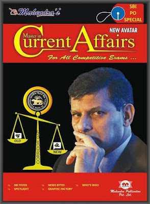 SBI PO SPECIAL : MASTER IN CURRENT AFFAIRS  Read more at: http://www.mahendraguru.com/2016/05/sbi-po-special-master-in-current-affairs.html Copyright © Mahendras
