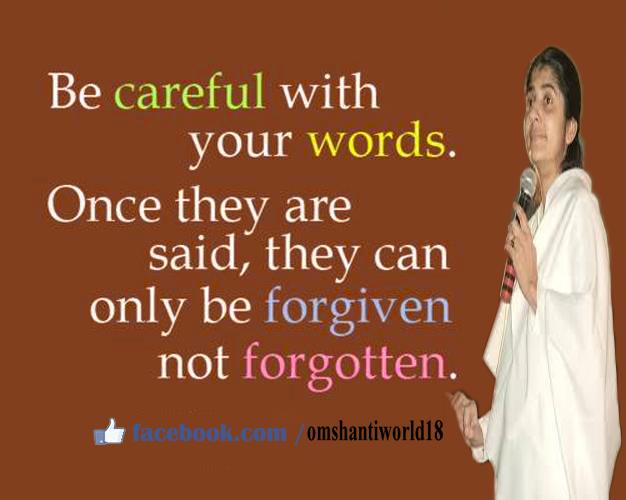 sister shivani quotes