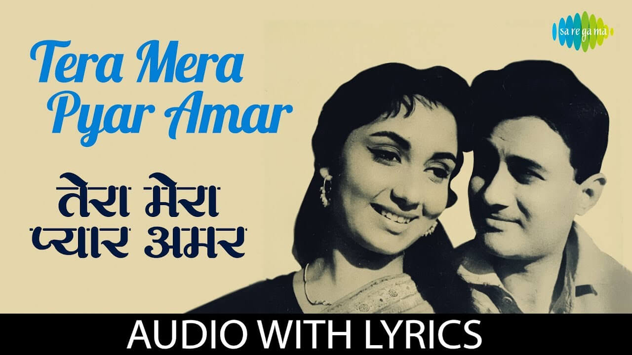 tera mera pyar amar lyrics in hindi