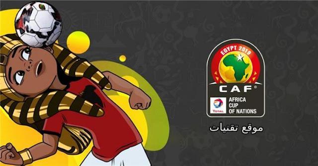 https://www.te9nyat.com/2019/06/african-nations-championship.html