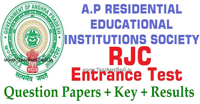 APRJC CET,Results,Question papers, Key