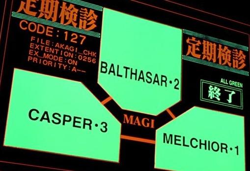 Ritsuko's computer named MAGI