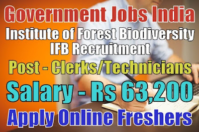 IFB Recruitment 2019