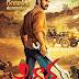 Siddhartha Movie Latest Poster