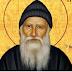 Άγιος Πορφύριος: «Γιατί πεθαίνουμε νέοι;»