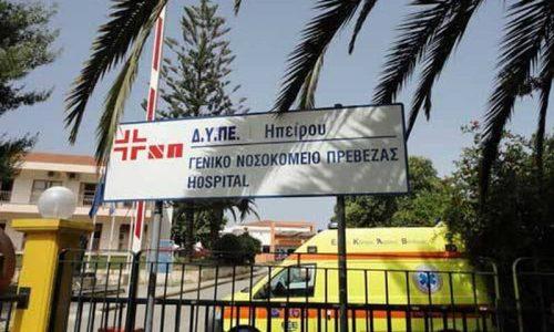 Την ακύρωση των προγραμματισμένων εμβολιασμών των μελών του καταγγέλλει ο Ιατρικός Σύλλογος Πρέβεζας.