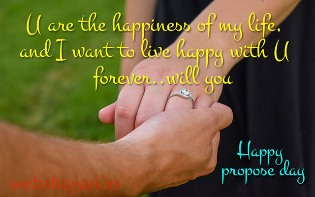 propose day 2020 image