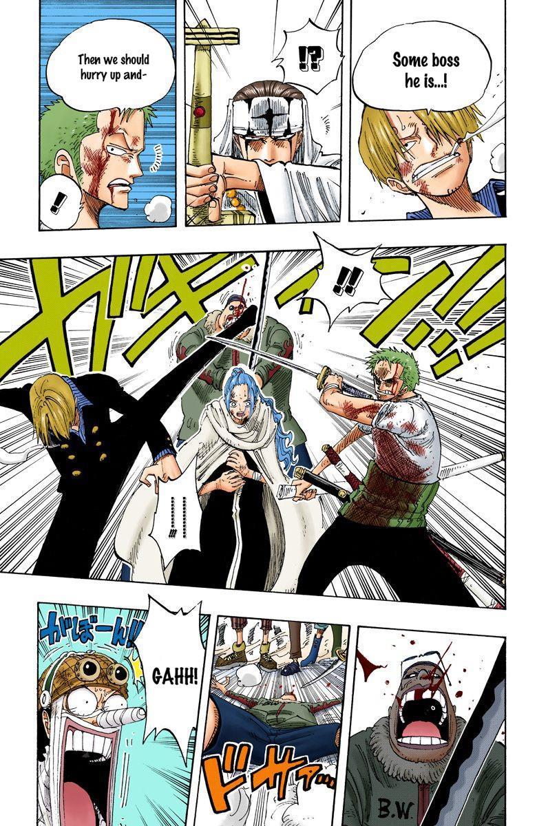 One Piece, Chapter 200 : Water Luffy - One Piece Manga ...