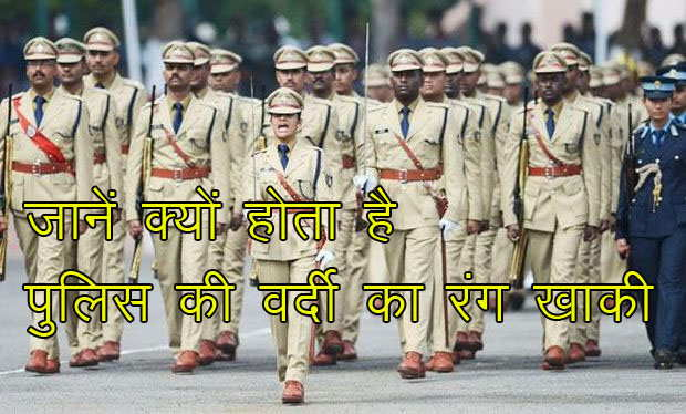 Why is the Colour of the Indian police uniform khaki