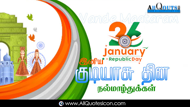 Republic-Day-Wishes-In-Tamil-Republic-Day-HD-Images-Festival-Wallpapers-Squotes-Whatsapp-images-Facebook-pictures-wallpapers-photos-greetings-Thought-Sayings-free