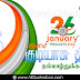 20+ Top Happy Republic Day HD Images Best Republic Day Greetings in Tamil Pictures Online Whatsapp Messages Happy Republic Day of India 2019 Tamil Kavithaigal Images