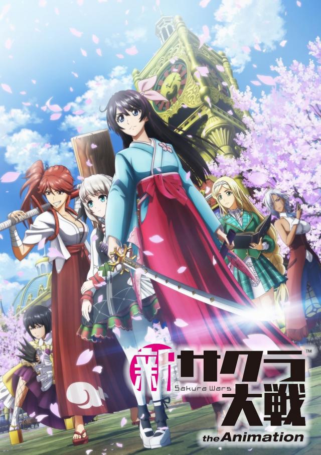 Póster del anime Shin Sakura Taisen the Animation