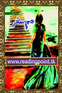 Urdu novel humsafar PDF written by farhat ishtiaq free download