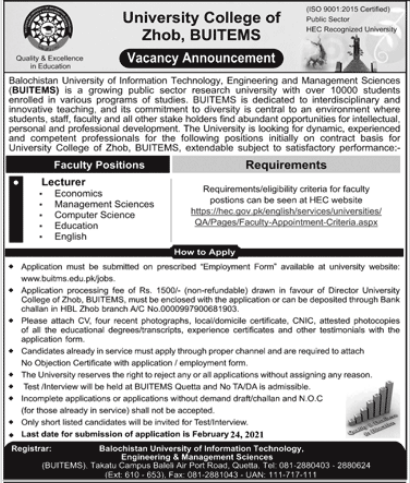 Balochistan University of Information Technology Engineering & Management Sciences Jobs 2021