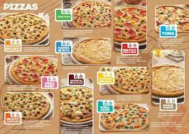 بيتزا ريا
