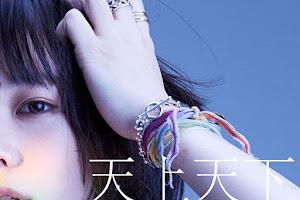 Black Clover ED5 Single-Tenjo Tenge