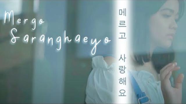 Lirik Lagu CINTA - MERGO SARANGHAEYO dan Terjemahannya