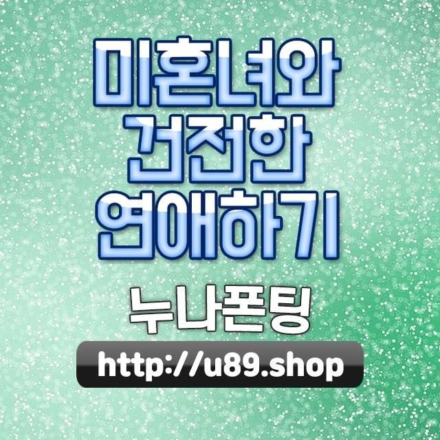 서울시강서대리운전기사