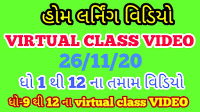 Std 3 to 12 Home Learning And  std 9 to 12 Virtual Class Video DD Girnar And Diksha Portal