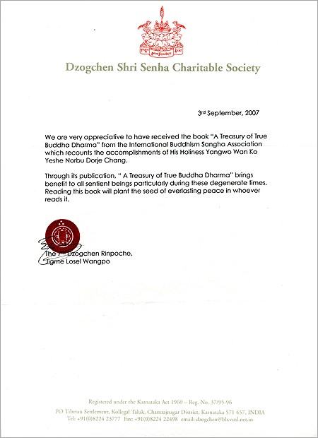Recognitions and Congratulations – From H E  DZOGCHEN DHARMA