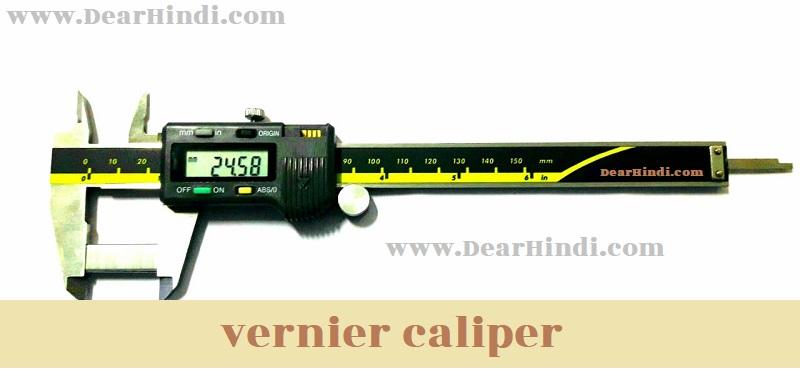 vernier caliper images,vernier,caliper,caliper images