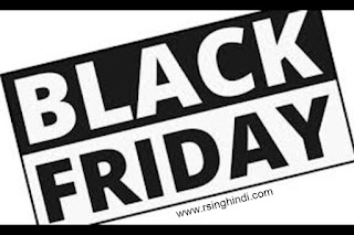 best-offers-on-black-friday-sale