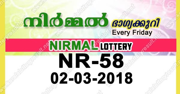 Kerala Lottery 02.03.2018 Nirmal NR-58 Lottery Results