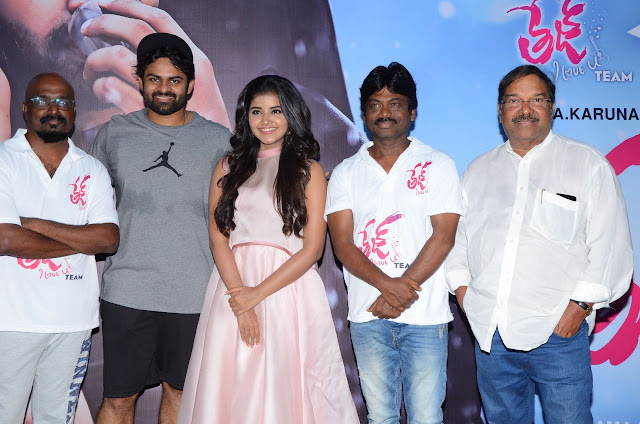 Tej I Love You Song Launched In A Cricket Match