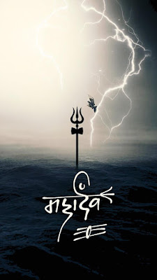 Lord Mahadev Images
