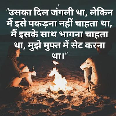 Shayari Status in hindi