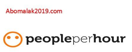 موقع   PeoplePerHour