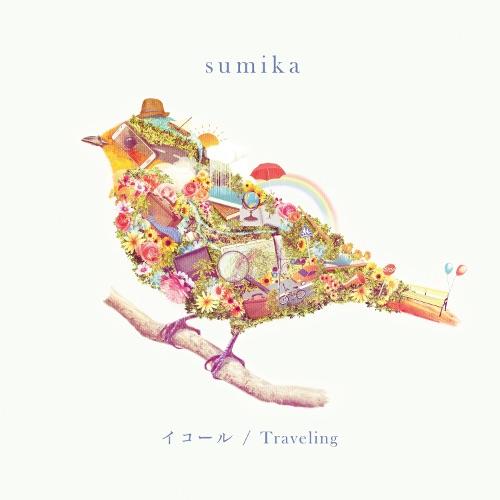sumika - イコール/Traveling rar