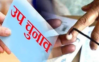 238 मतदान केंद्रों पर होगा मल्हनी का उपचुनाव, तैयारी पूरी | #NayaSaberaNetwork