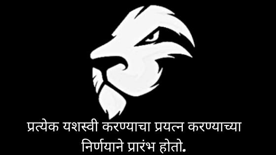 bad person quotes in marathi