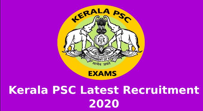 Kerala PSC Latest Recruitment 2020