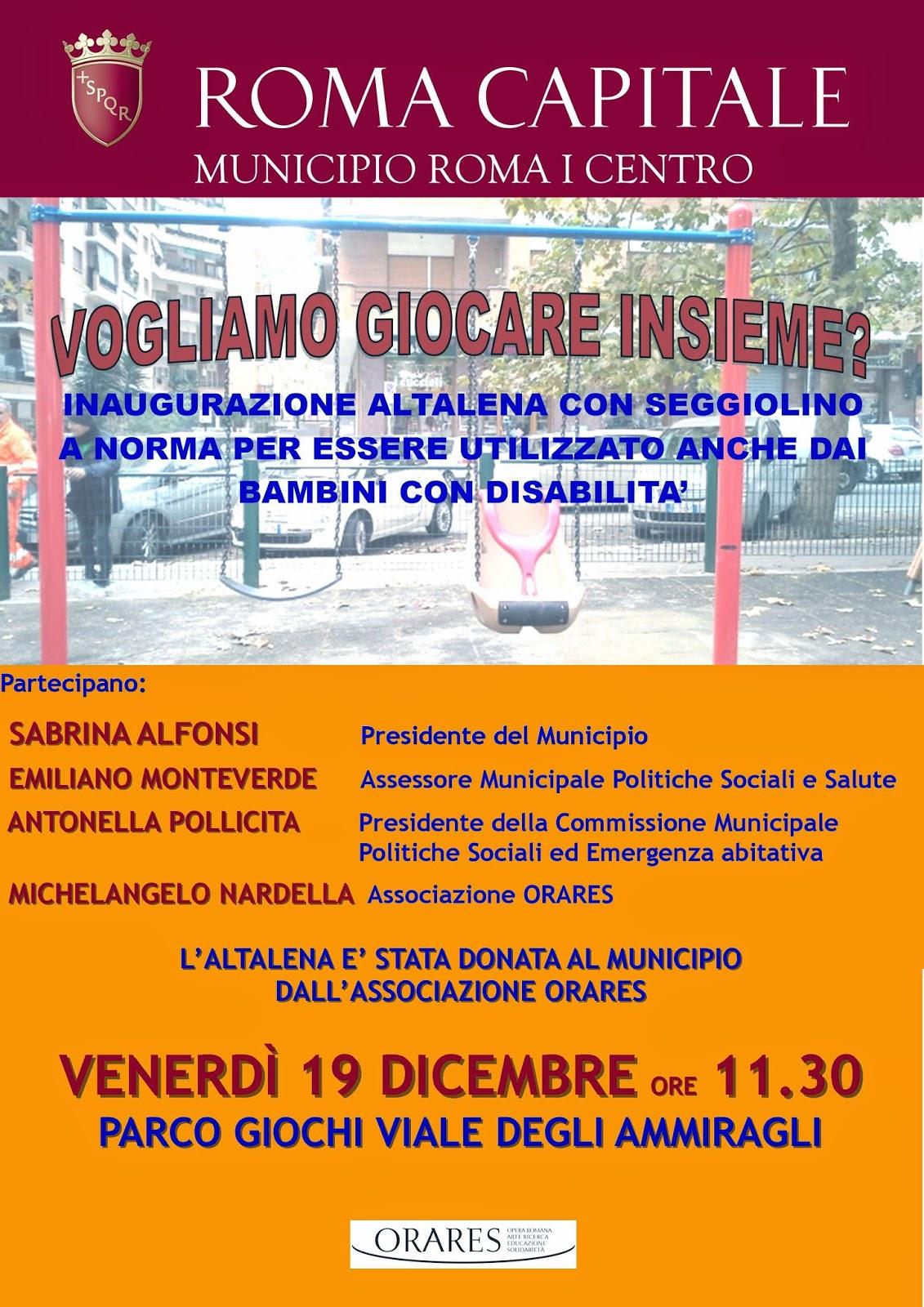 Altalena per disabili a Roma