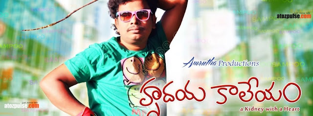 Who is Sampoornesh Babu ? A detailed report on him - AtoZpuLse