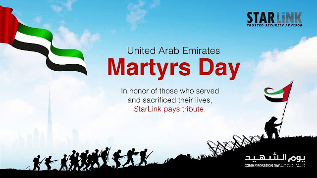 Police Quotes Hindi, 21 October Martyrs Day