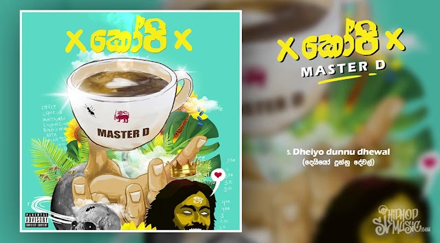 MasterD - Deiyo Dunnu Dewal (දෙයියො දුන්නු දේවල්)