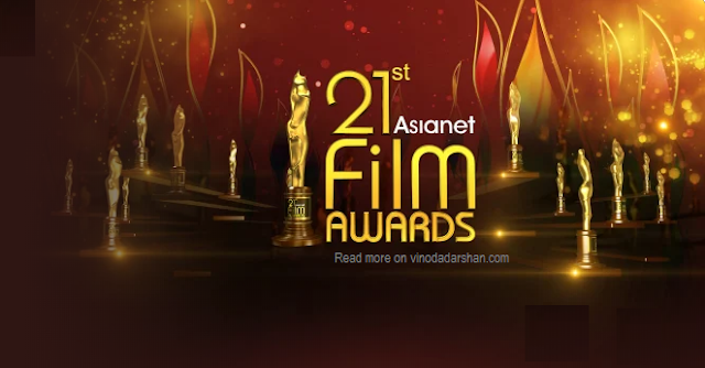 21st Asianet Film Awards 2019 -Coming soon|Date & Venue