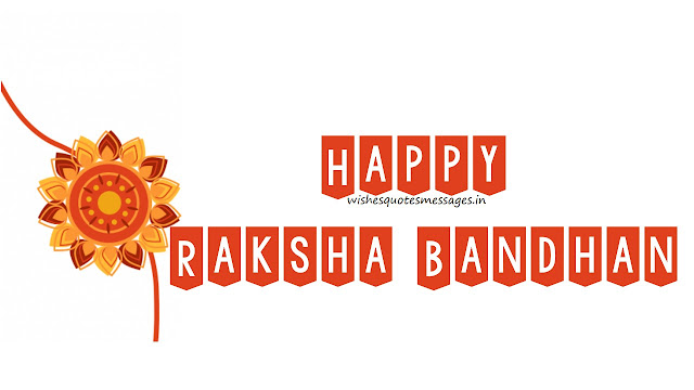 happy raksha bandhan images download