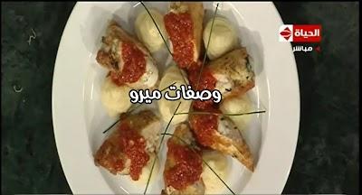 صدور دجاج محشية بالجبنة - الشيف يسري خميس